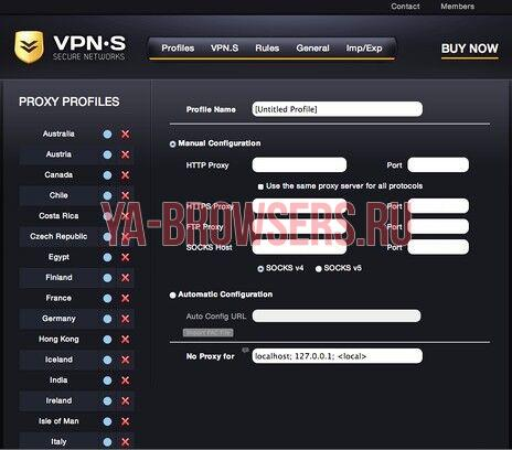 VPN.S HTTP Proxy